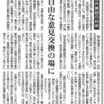 20151124毎日新聞社説